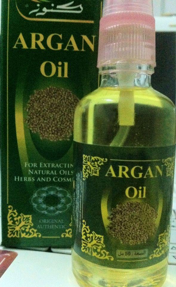 Moroccan Argan Oil For Hair And Skin Arabic Health