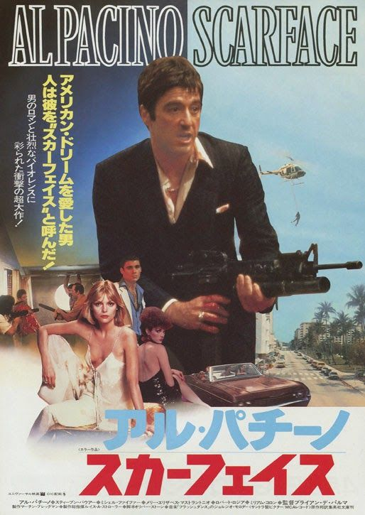 Japanese Movie Posters: 1980s    Scarface  USA, 1983  Director: Brian De Palma  Starring: Al Pacino, Michelle Pfeiffer, Steven Bauer, Mary Elizabeth Mastrantonio, Robert Loggia