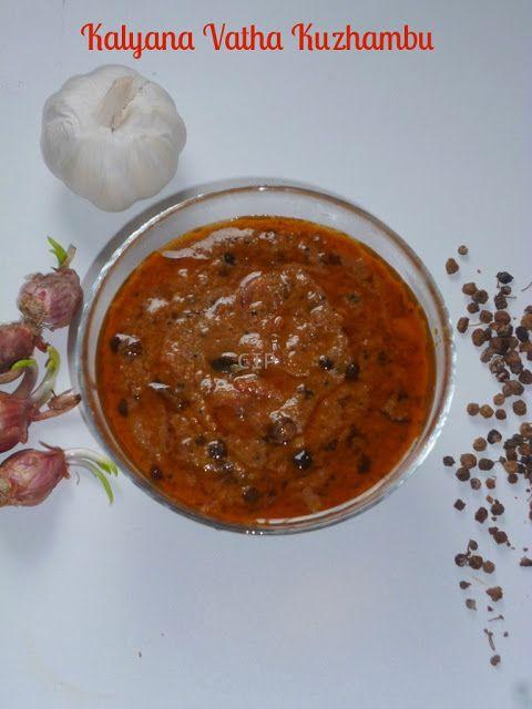 Cooking In Paris: Kalyana Vatha Kuzhambu | South Indian Kuzhambu Rec...