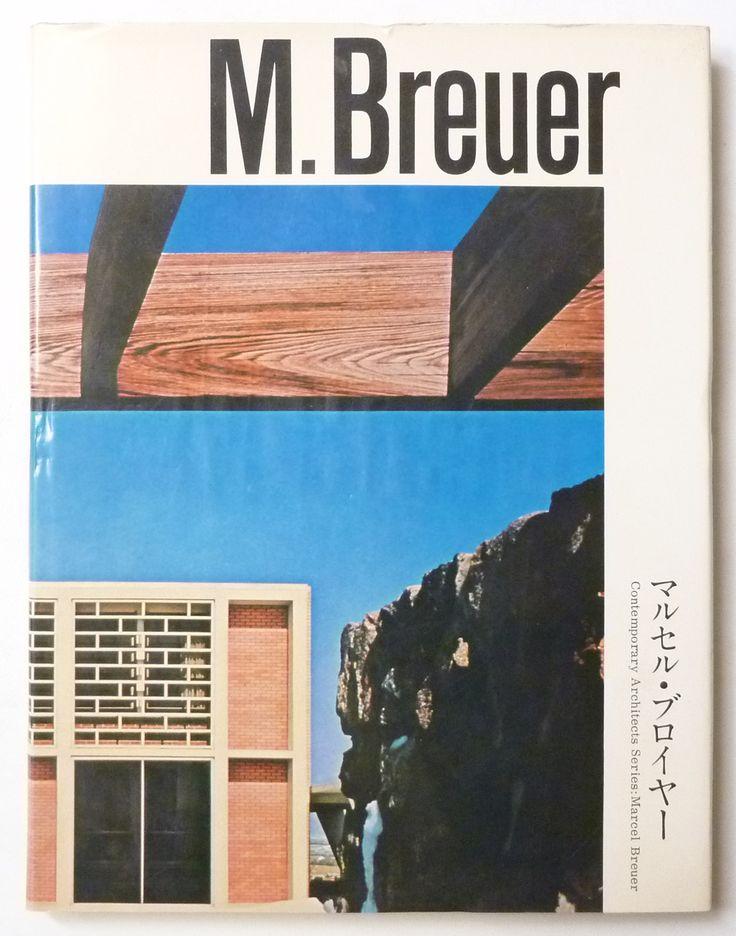 マルセル・ブロイヤー 現代建築家シリーズ