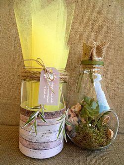 Μπομπονιέρα βάπτισης γυάλα με κλαδάκια και κίτρινα τούλια