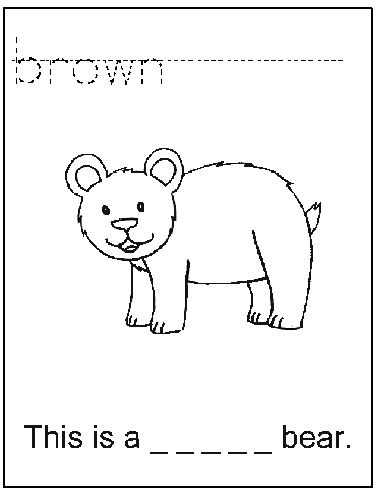 40 Best Eric Carle Bears Images On Pinterest