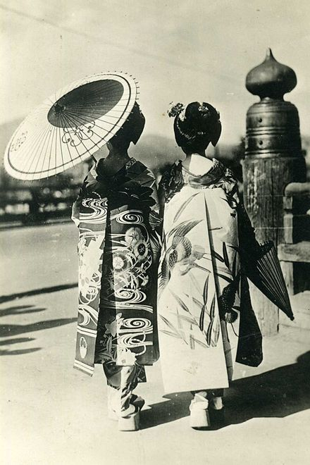 Japanese women with parasol
