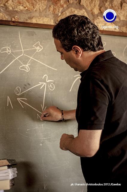 2ο Master Class ''Τοποστρατηγικής και ΑΟΖ'' Γαύδος 13-16/7/2012
