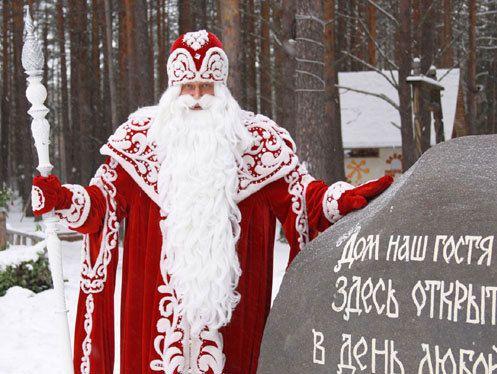 Дед Мороз (Grandfather Frost)