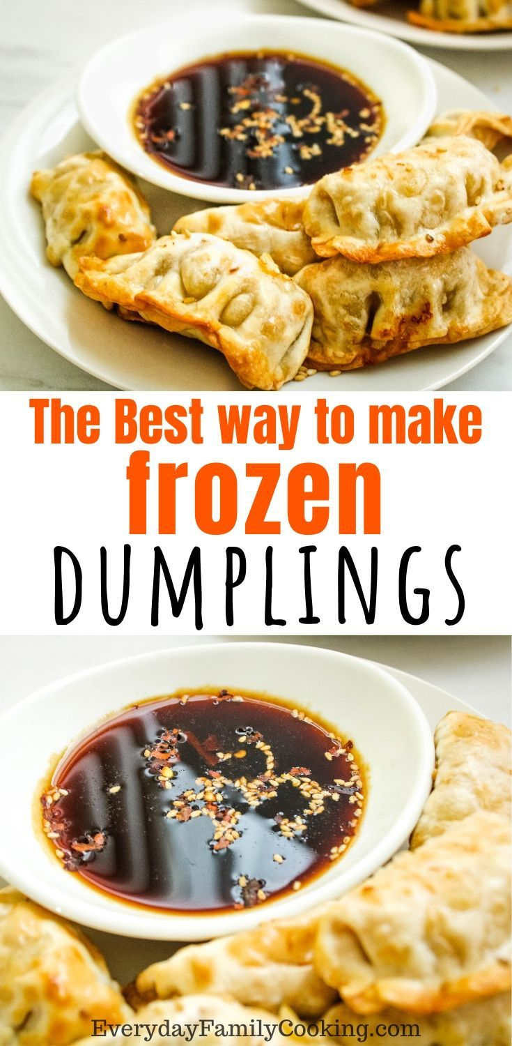 Air Fryer Dumplings Recipe in 2020 Frozen dumplings