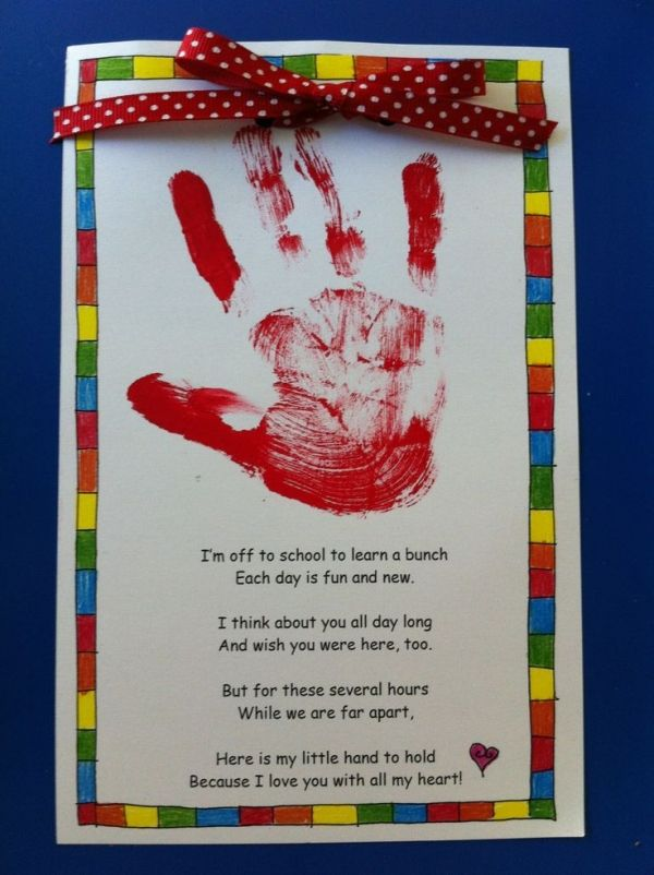 First day of school activity. First day of Kindergarten activity!! by misty rea