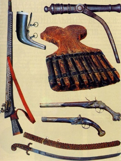 Cossack weapon