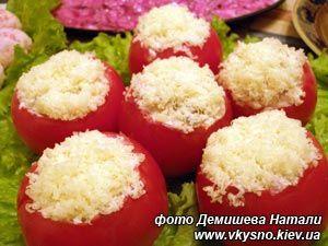 Фаршированные помидоры черри сыром