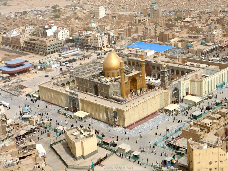 Maula Ali Shrine Wallpaper: Najaf Country Iraq Capital Najaf Area • Total 28,824 Km2