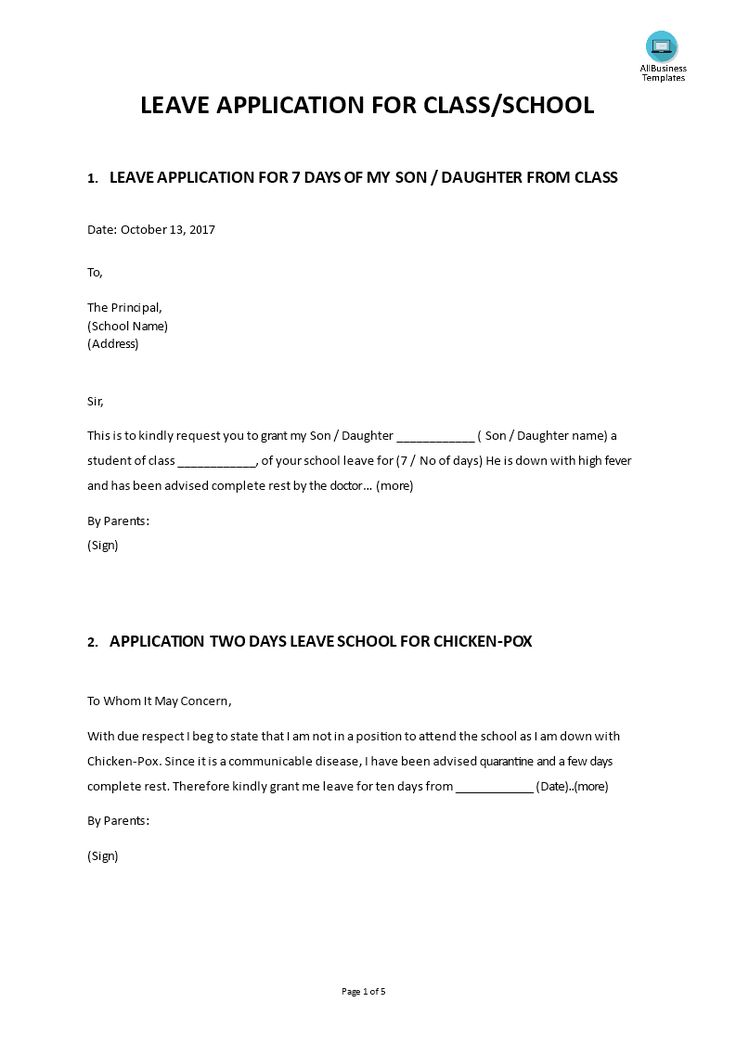 Leave Application From School Messages Template - How to Write - how to write an leave application