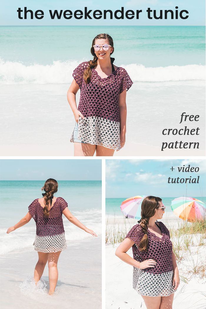 Crochet Weekender Tunic Sewrella Crochet Tunic Pattern Crochet Beach Dress Black Crochet Dress