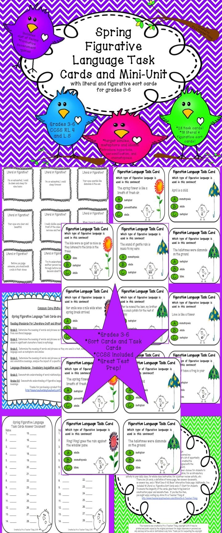 use of figurative language as persuasion Free persuasive language worksheets  this one-page informational handout covers twenty common techniques of persuasion found in  figurative language.