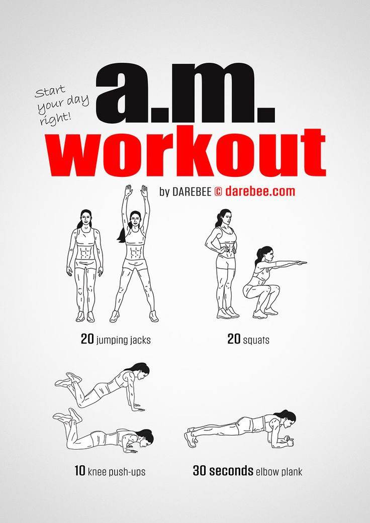A.M. Workout by DAREBEE #workout #darebee #fitness