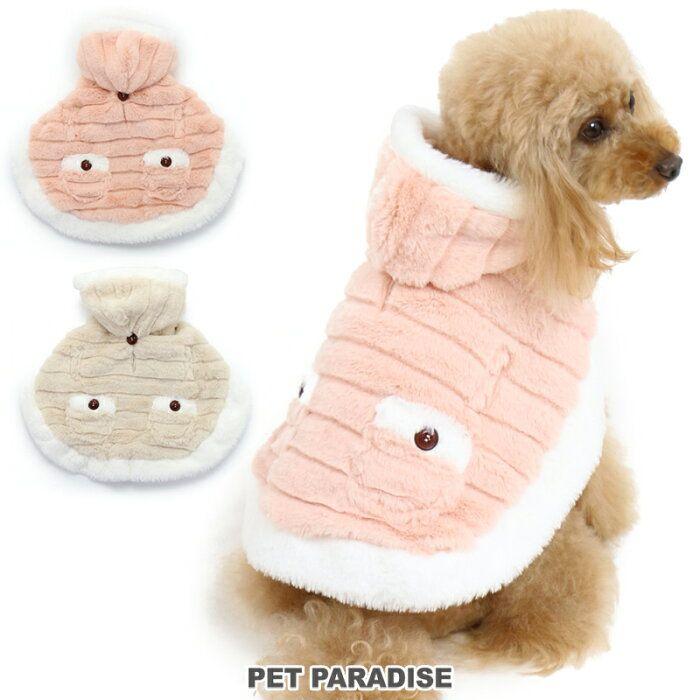 ペットパラダイスファーフードコート 小型犬 ドッグウエアドッグウエア犬の服ドッグいぬイヌドック犬服犬用品ペット用品おしゃれかわいい超小型犬小型犬 犬用コート ペット服 犬の服