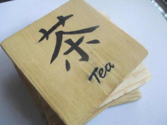 Make Memento Japanese Tea Wooden Coaster Set of 4 by MakeMemento, £20.00