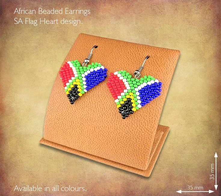 African Beaded Earrings - SA Flag Heart design. Handmade in South Africa by highly skilled Zulu Beadworkers. Wide range of African Beaded Jewelry available on our website www.earthafricacurio.com