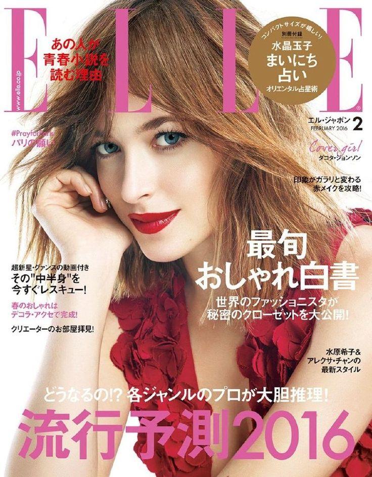 Dakota Johnson – ELLE Japan Magazine, February 2016 : Global Celebrtities (F) FunFunky.com