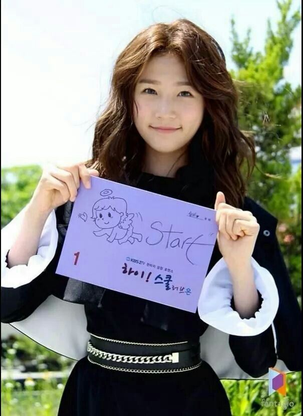 KIM SAE RON: HIGH SCHOOL LOVE ON