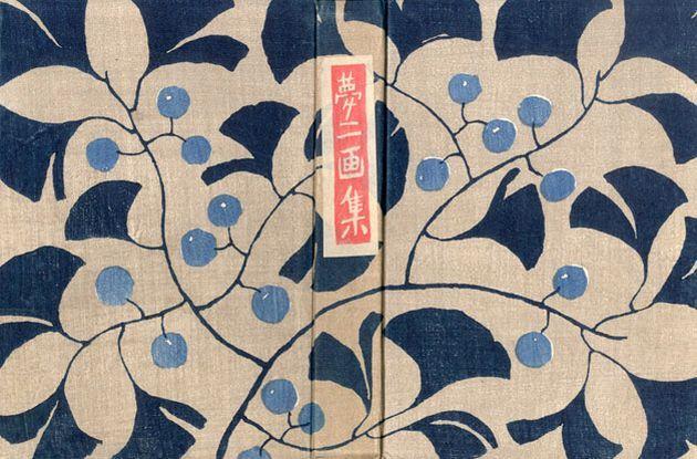 night-birds:  竹久夢二 - 縮刷 夢二画集 [1914]