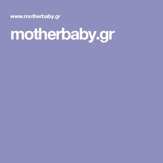 motherbaby.gr