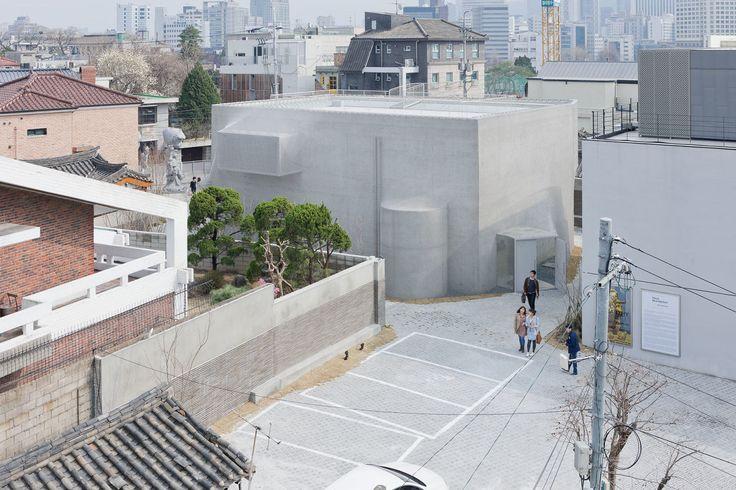Iwan Baan, SO – IL · Kukje Gallery · Divisare