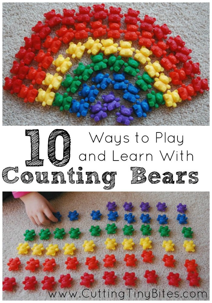 10 Ways To Play and Learn With Counting Bears. Ideas for toddlers, preschool, and kindergarten math. No prep or printing necessary!