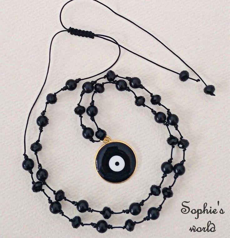 μακρύ κολιέ ροζάριο με μαύρα κρυσταλάκια και πέρλες & μεγάλο μαύρο μάτι με χρυσή λεπτομέρεια handmade rosary type necklace evil eye https://www.facebook.com/Sophies-world-712091558842001/