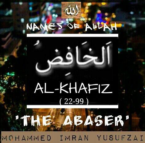 Names of ALLAH ( 22-99 )