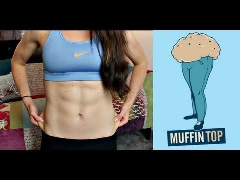 ▶ 30 DAY MUFFIN TOP & LOVE HANDLES CHALLENGE! - YouTube