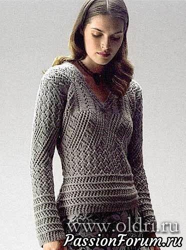 Ажурный пуловер для женщин.