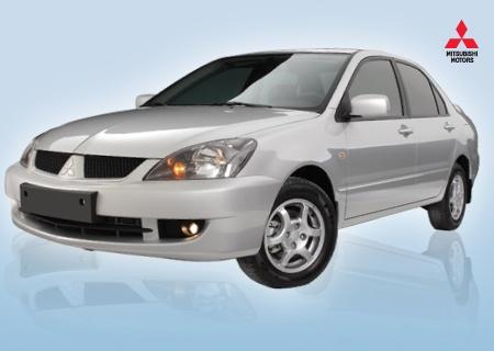 ¡Aprovecha esta oportunidad y gánate un Mitsubishi Lancer 2012 estas navidades! http://ygl.se/c/?KkPoLGt