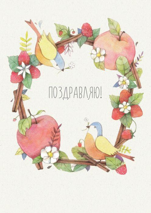 Просмотреть иллюстрацию Венок из сообщества русскоязычных художников автора Мария Леман в стилях: Книжная графика, нарисованная техниками: Акварель.