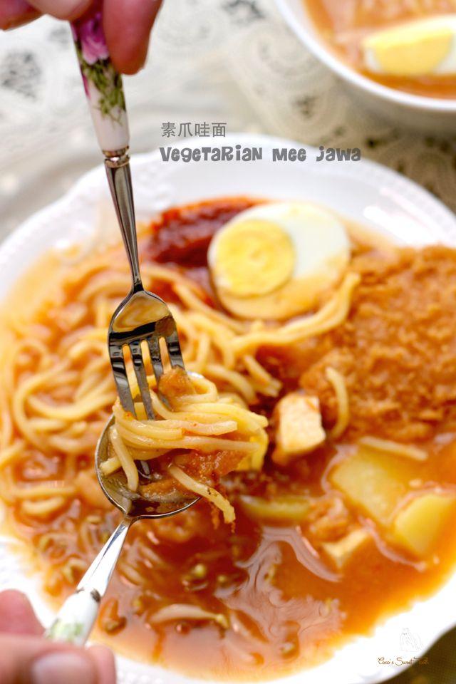 素爪哇面 Vegetarian Mee Jawa