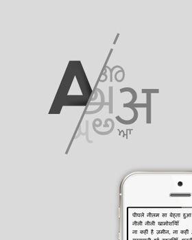 Terminal Alterego - goed webdesign