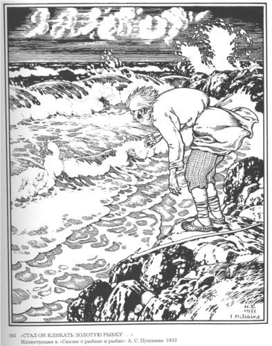 http://uploads1.wikiart.org/images/ivan-bilibin/illustration-for-the-poem-the-tale-of-the-fisherman-and-the-fish-by-alexander-pushkin