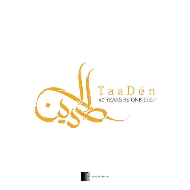 294 Best Images About Logo Persian Arabic Logotype On
