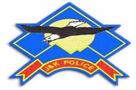 J&K Police Recruitment 2016 | Special Police Officers Jobs | Sarkari Naukri