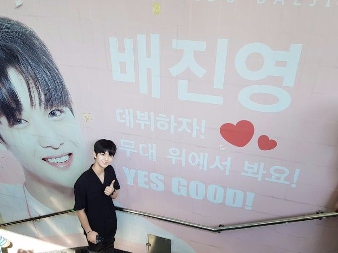 Bae jin young visit his ads