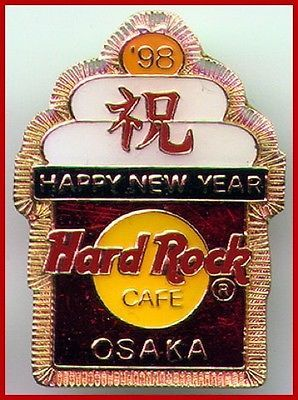 Hard Rock Cafe OSAKA 1998 Happy New Year PIN Japanese Rice Cake Kagamimochi 7077