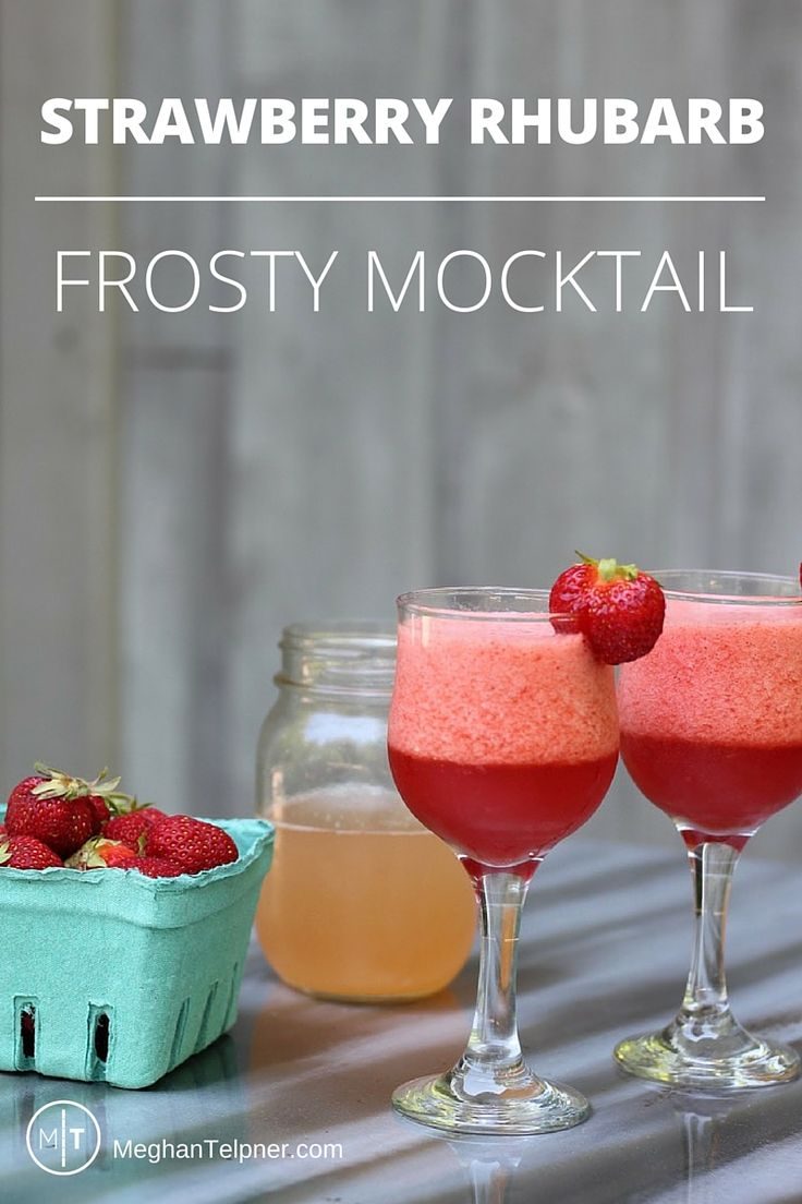 Strawberry Rhubarb Frosty Mocktail
