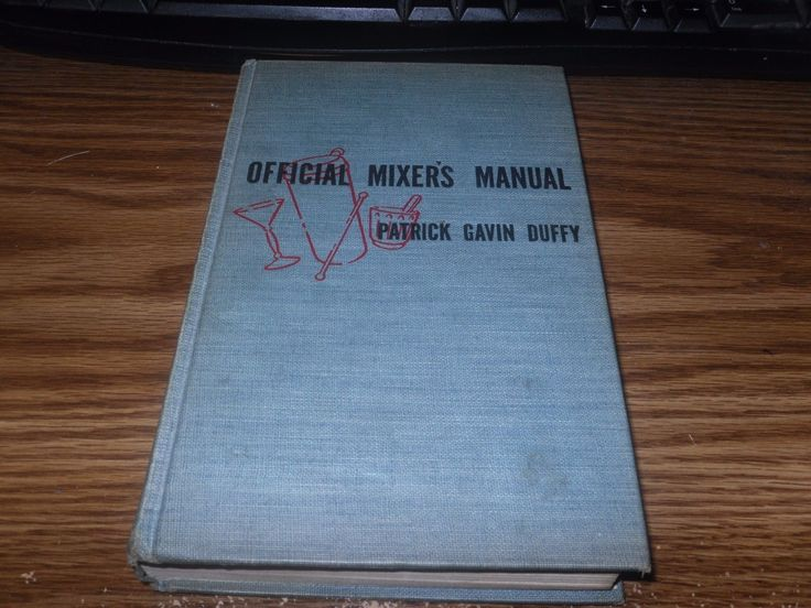VINTAGE THE OFFICIAL MIXER'S MANUAL PATRICK GAVIN DUFFY COCKTAIL BOOK