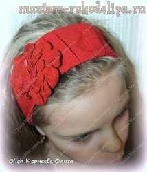 Мастер-класс: Повязка на голову с цветком из кожи