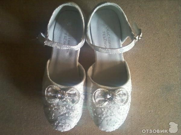 Детская обувь счастливый ребёнок