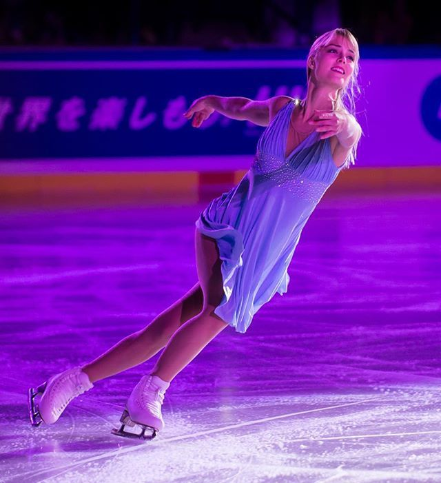 Can't wait to get to perform in my hometown #Tampere in two weeks from now! #tappara #taitoluistelu #joulunäytös2015