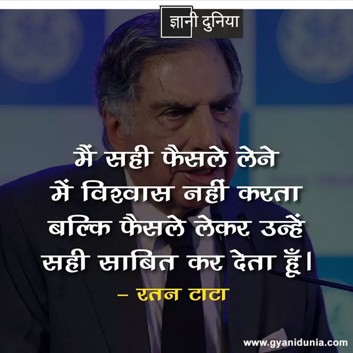 Attitude Motivational Quotes In Hindi: Best 25+ Thoughts In Hindi Ideas On Pinterest