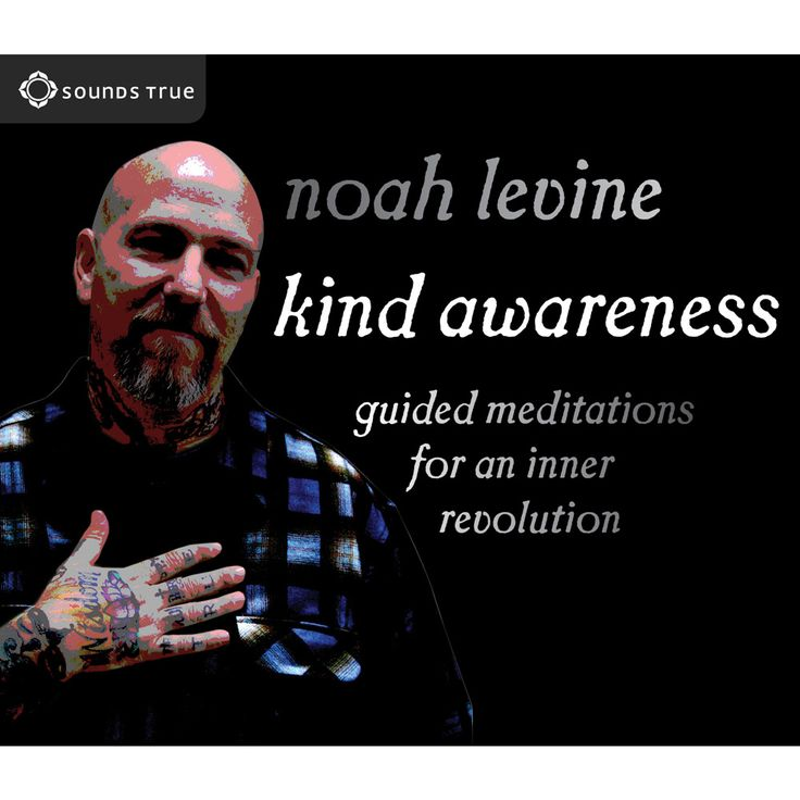 Kind Awareness meditation CD - click the link to hear a sample