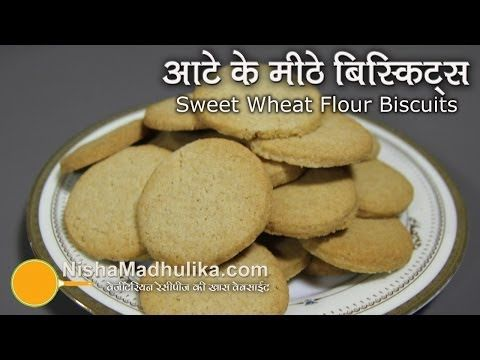 Atta Biscuits by Nisha's | Cookies | Whole wheat | Nisha madhulika