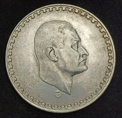Egyptian Pound Silver coin, President Nasser Silver Commemorative Coin, mint date 1970 (1390 AH).  Obverse: Head of President Nasser right within decorative pattern. Engraver´s emblem below.