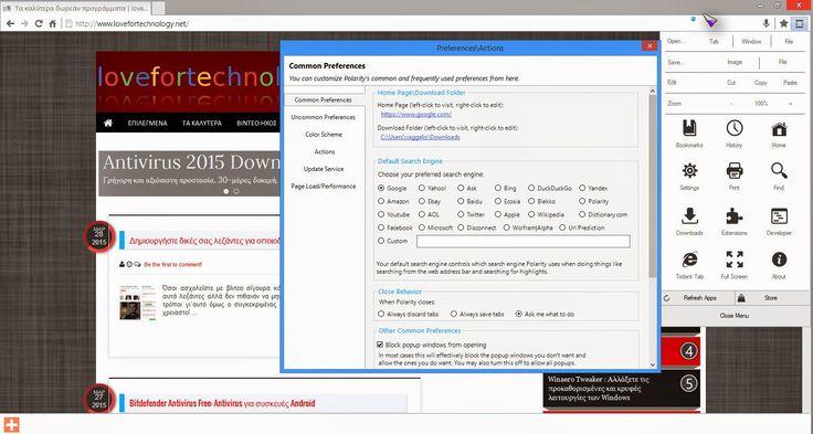 Τα καλύτερα δωρεάν προγράμματα: Ποιός είναι ο γρηγορότερος Browser ; | lovefortechnology.net